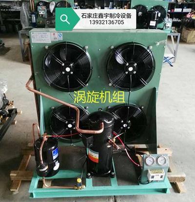 制冷壓縮機設備