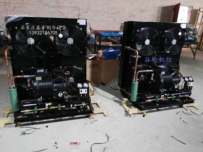 石家莊制冷機組設備安裝