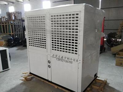 箱式制冷機組