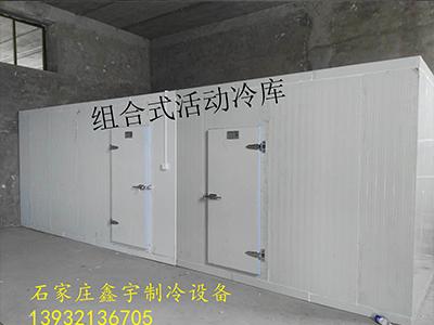 鹿泉邯郸活动冷库