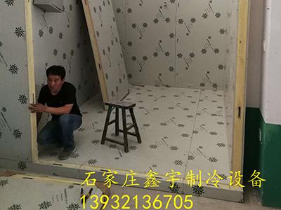 邯郸小冷库组装