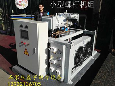 栾城山西小型螺杆机