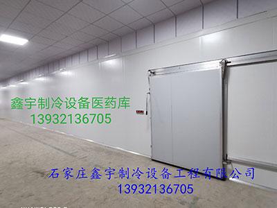 石家庄冷库安装公司