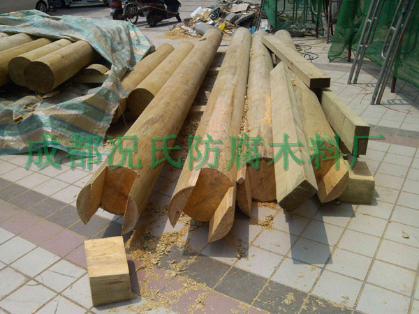 防腐木材厂