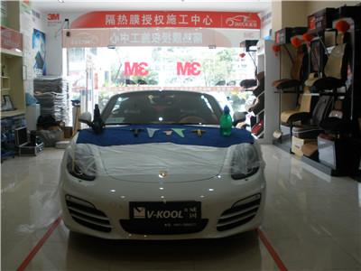 安顺贵州威固汽车贴膜中心