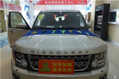 贵州3M汽车贴膜代理