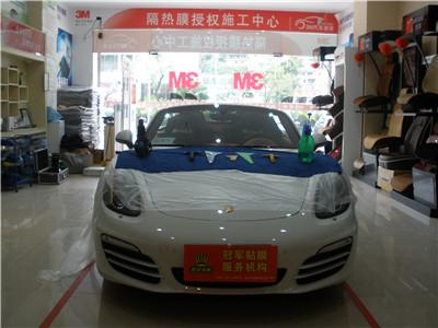 3M晶锐汽车隔热膜