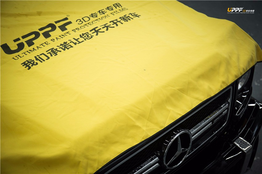 UPPF漆面保护膜