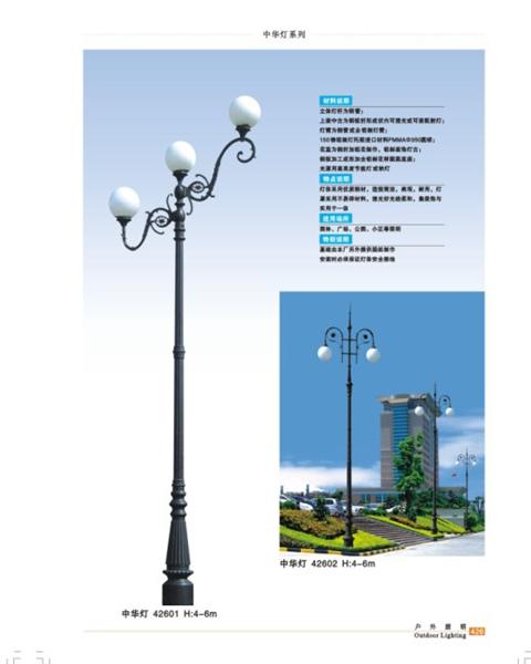 贵阳LED中华灯