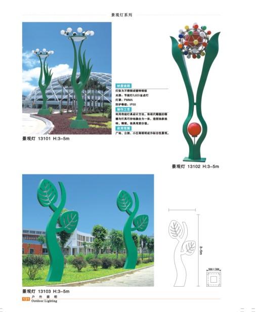 贵州照明工程