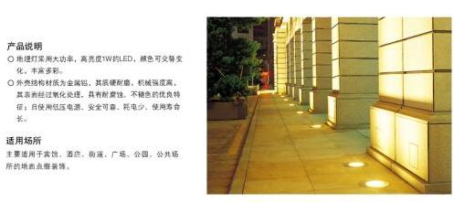 贵州地埋灯