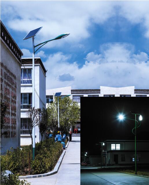 貴陽LED太陽能路燈