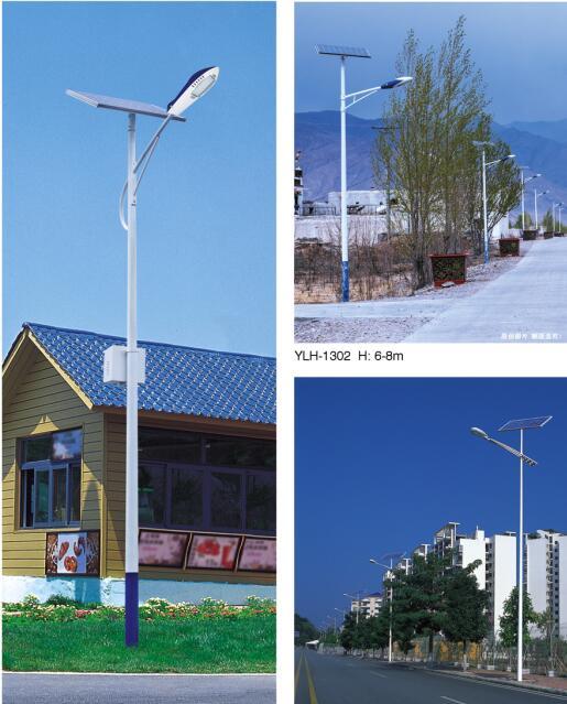 貴州LED太陽能路燈