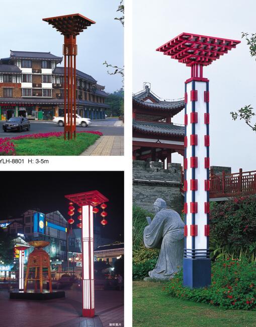 贵阳道路景观灯设计