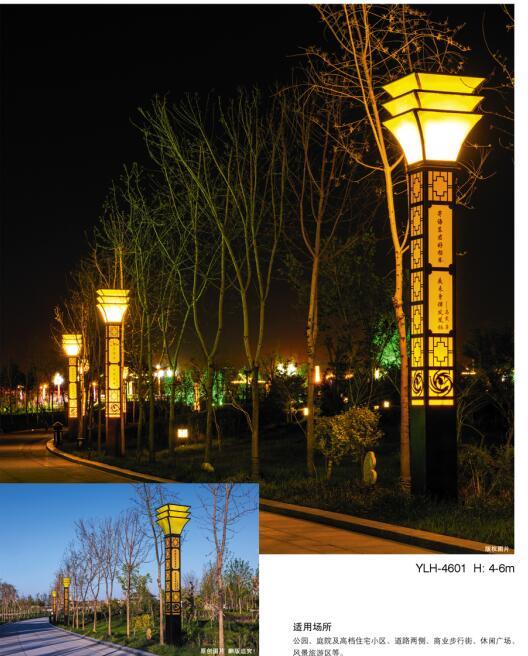 贵州照明设计