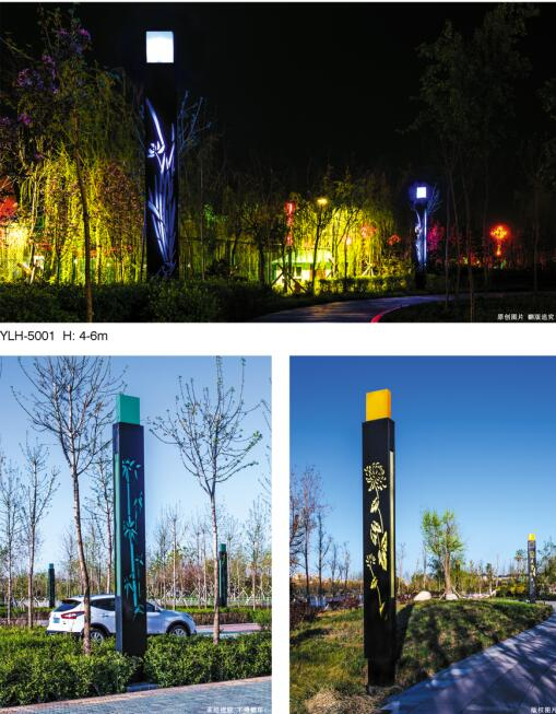 景觀照明工程公司