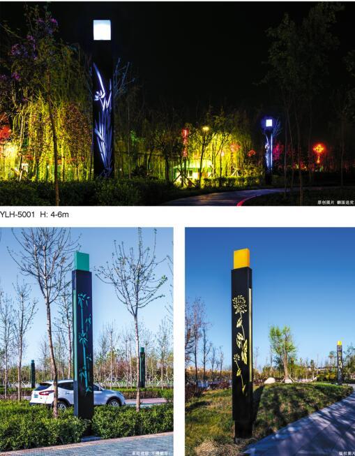 景观照明工程公司