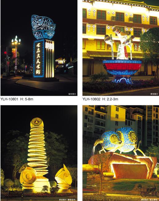 贵州裕源港节能照明