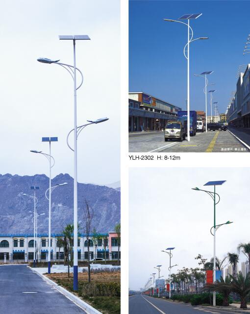 贵州太阳能灯生产厂家