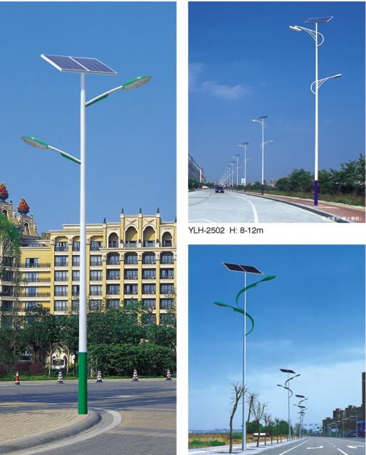 太阳能灯生产厂家