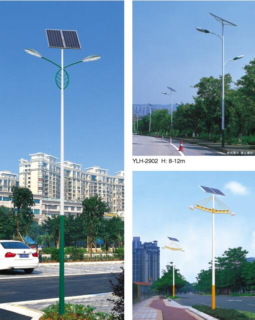 贵州太阳能灯公司