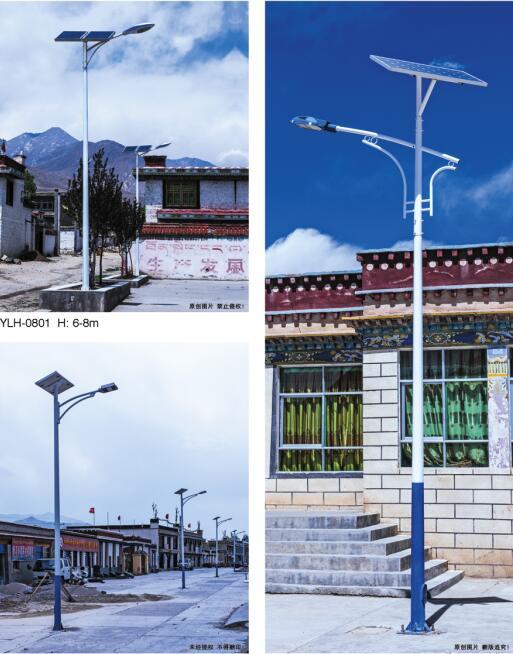 贵阳太阳能灯具