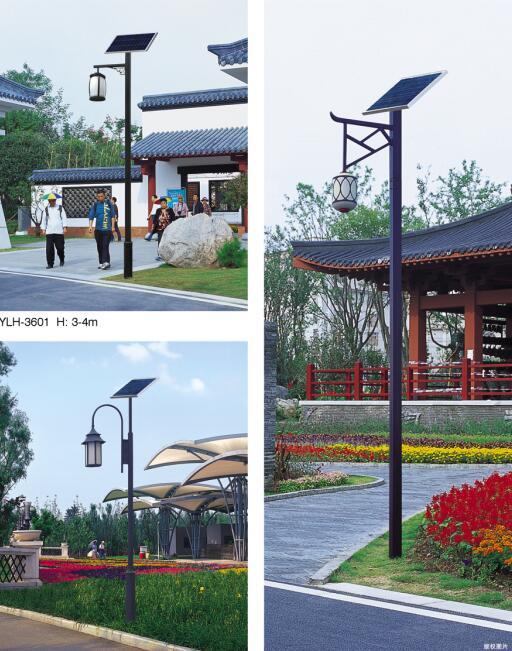贵州太阳能灯具