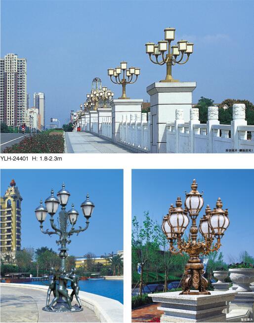贵州亮化工程