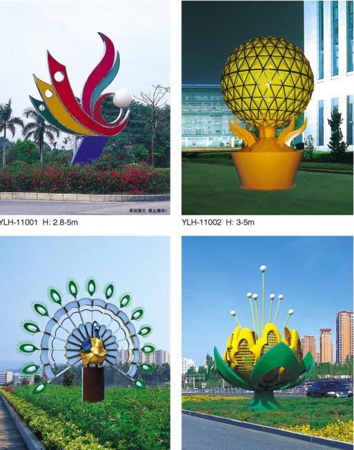 贵州景观设计