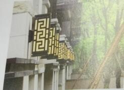 貴州壁燈廠家