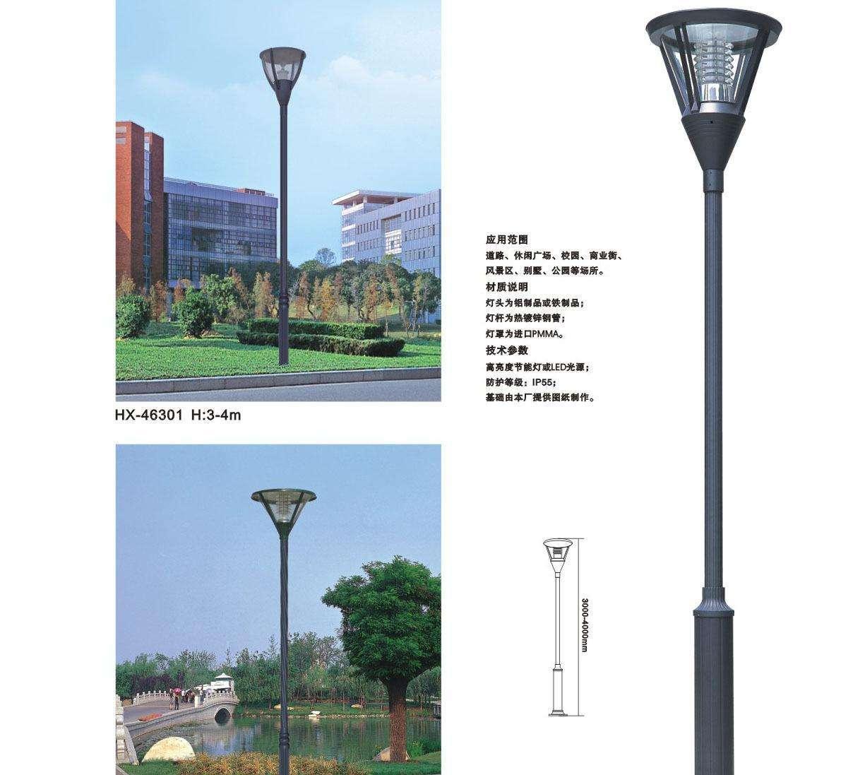 贵州庭院灯