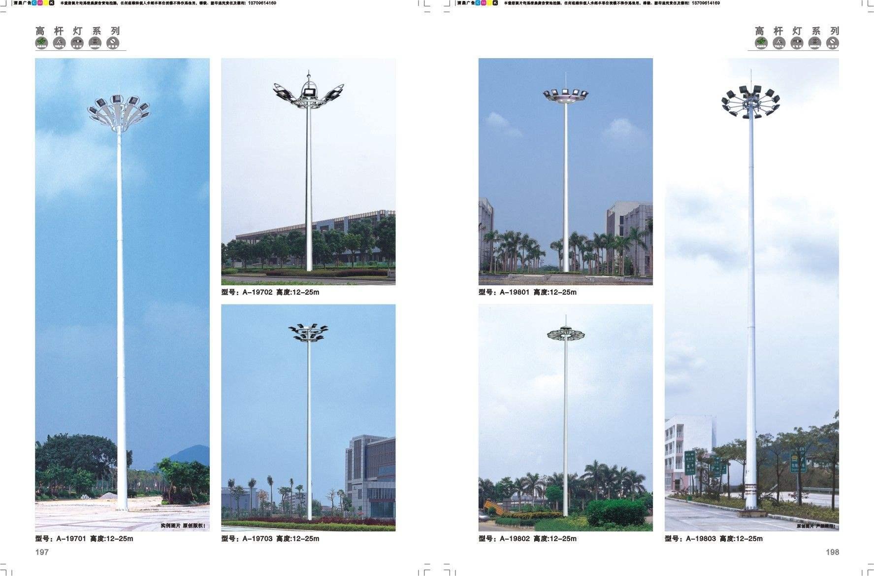 六盘水广场高杆灯