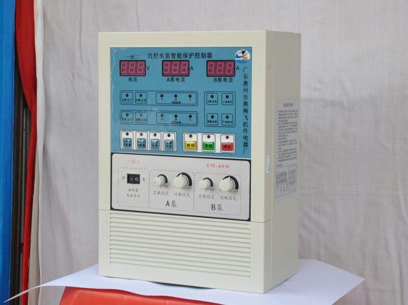 西安水泵控制器