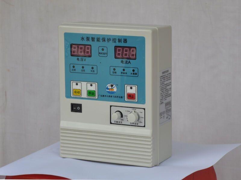 水泵控制器批发