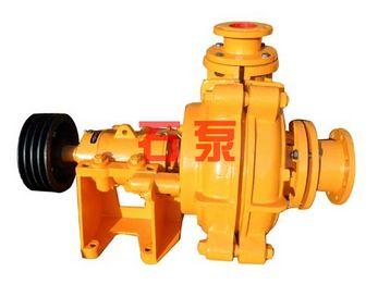 西安渣浆泵