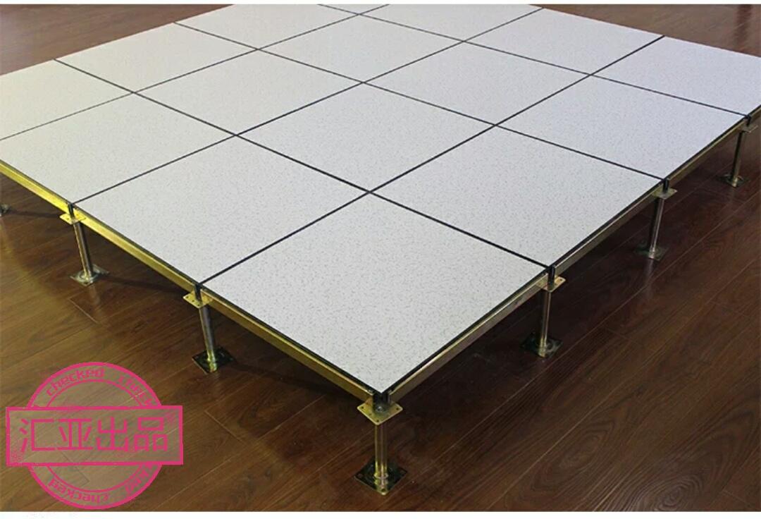 全钢抗静电地板(价格,厂家,批发,公司) - 常州市汇亚