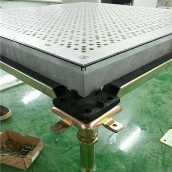 【图解】常见的防静电活动地板的种类 如何铺设OA网络地板