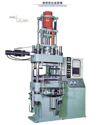 橡硅胶硫化成型机