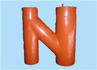 排水管件H管