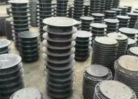 北京铸铁井盖