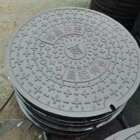 安徽铸铁井盖