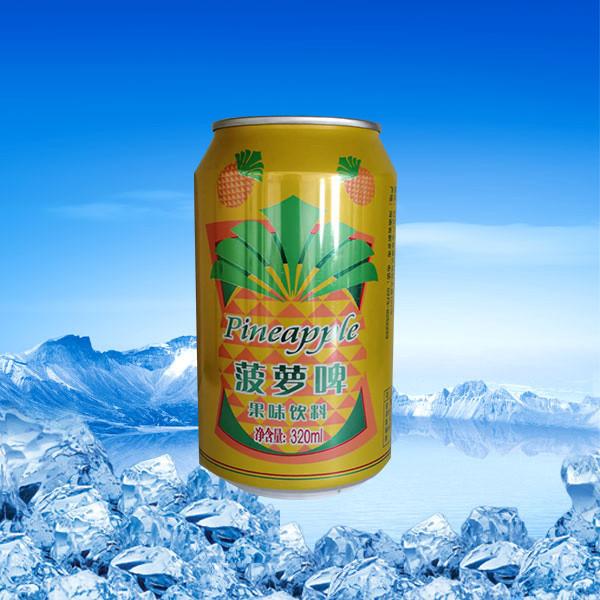 丝瓜视频网页菠萝啤