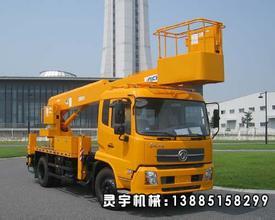 贵州高空维修车租赁