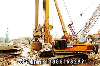 贵州旋挖钻机