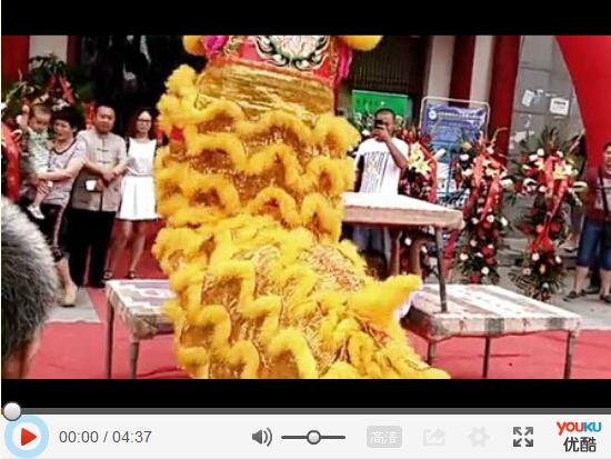 河南舞狮表演
