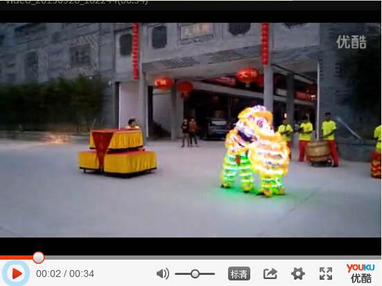 河南舞狮视频
