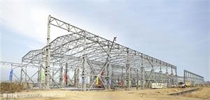 承接大型钢结构厂房