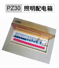 PZ30照明配电箱