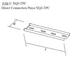 直接片XQJ-TPC
