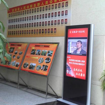 富源县人民法院